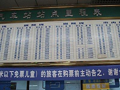 BusSchedule.jpg
