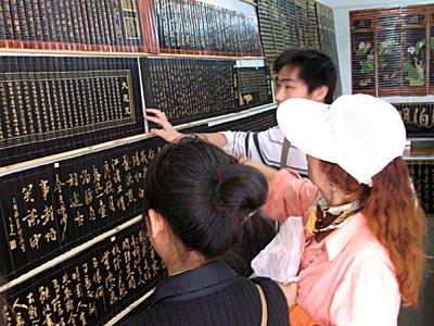 Chinesebook.jpg