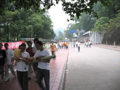 Jiaotong-s..ts-7-00.jpg