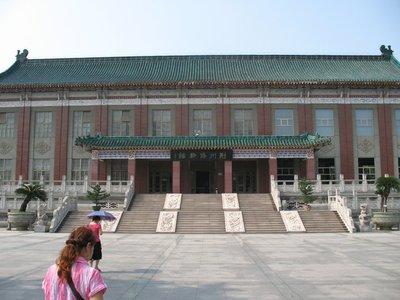 JinzhouMuseum.jpg