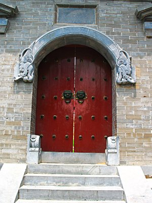 What is behind the red Lion Door