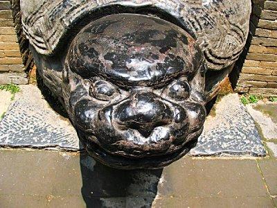 Turtle Stele
