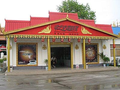 Yunnan-Coffee.jpg