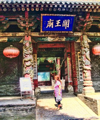Guan Wang Temple
