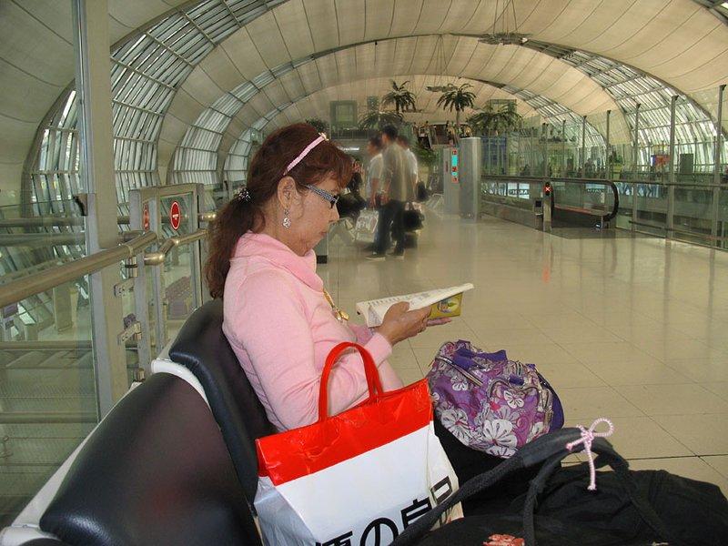 large_01AirportWait.jpg