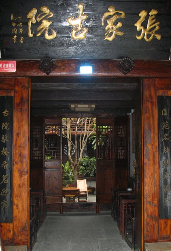 large_02Ourhotel.jpg