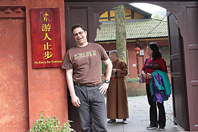 large_11Marknottourist.jpg