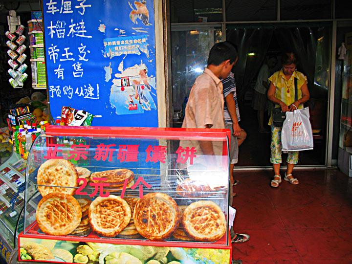 WHN Xinjiang Bread