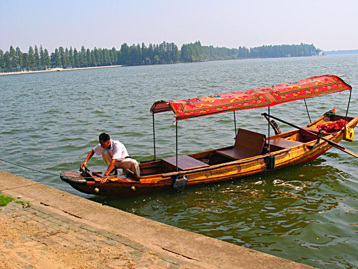 WEL Boatman