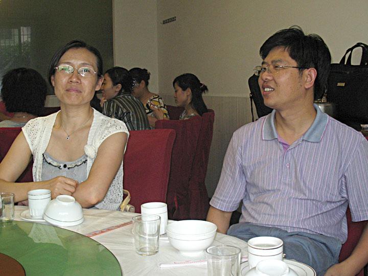 FJ Susan and Dean Jiang