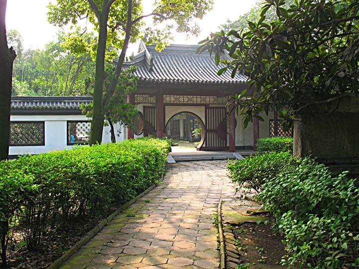 JZ Wanshou Oval