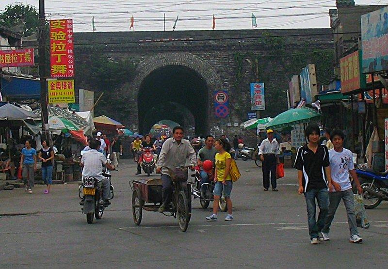 JZ Wanshou out gate