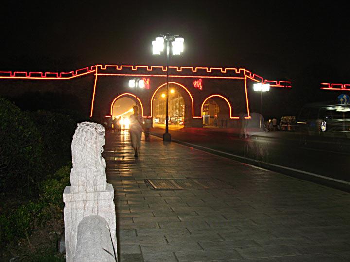 JZ Jingzhou Gate At Night