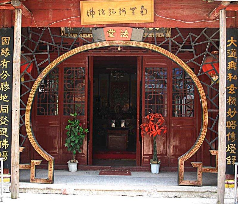 JZ Sashi Temple Older Part
