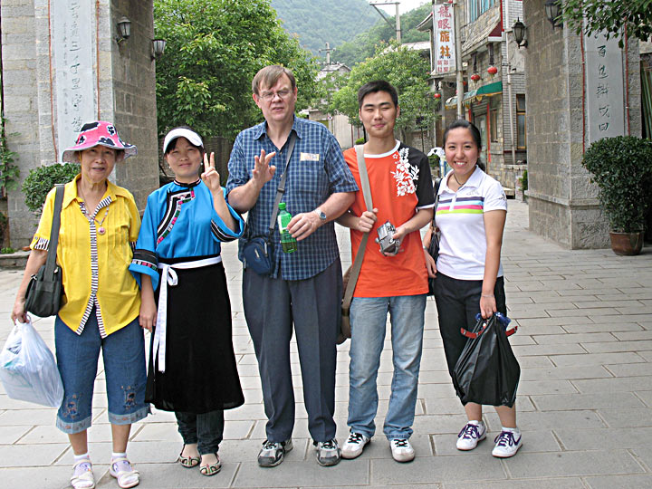The group with our guide