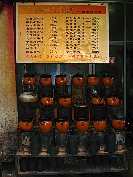WHN Rice pots