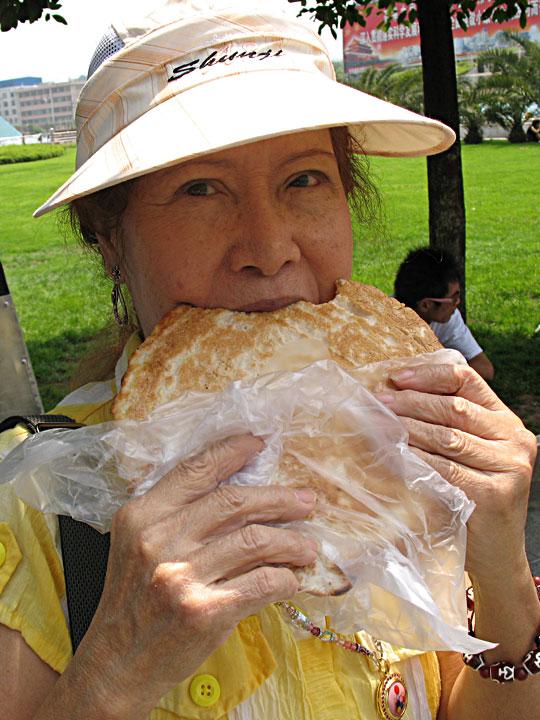 Xinjiang Bread next to Walmart