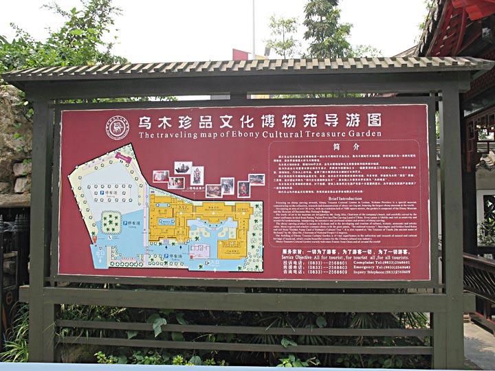 EM Map