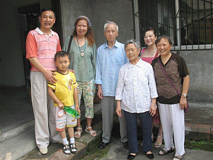 EM XiaoLin Family