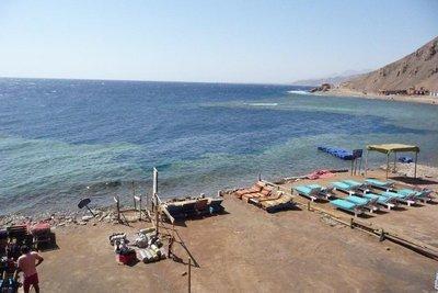 Egypt_-_Re..ue_Hole.jpg