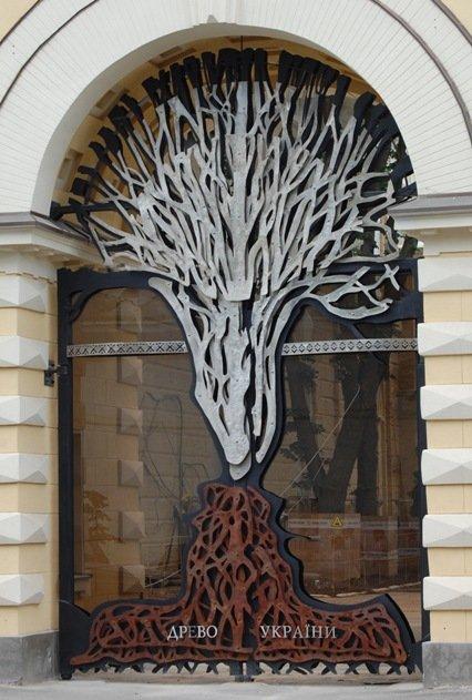 2009 563 Tree Gate Small