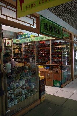 Inside_Tea_Warehouse.jpg