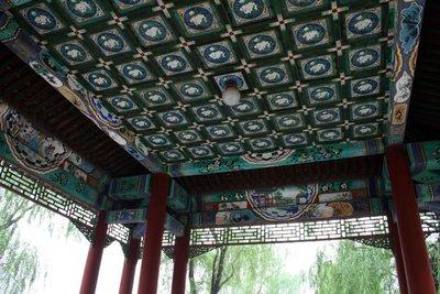 Pavilion_Ceiling.jpg
