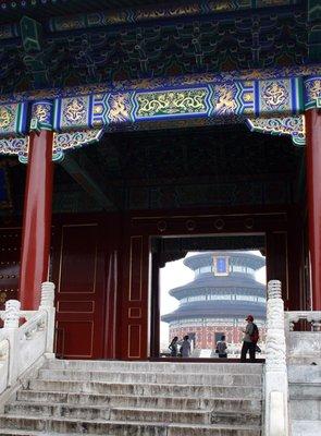 Temple_Thr..Archway.jpg