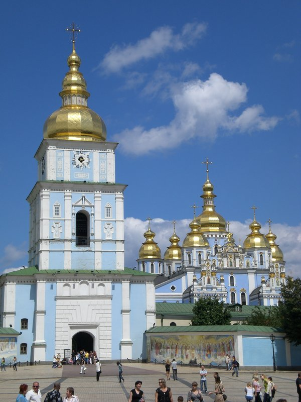 St. Michael's Golden Domed Cathedral