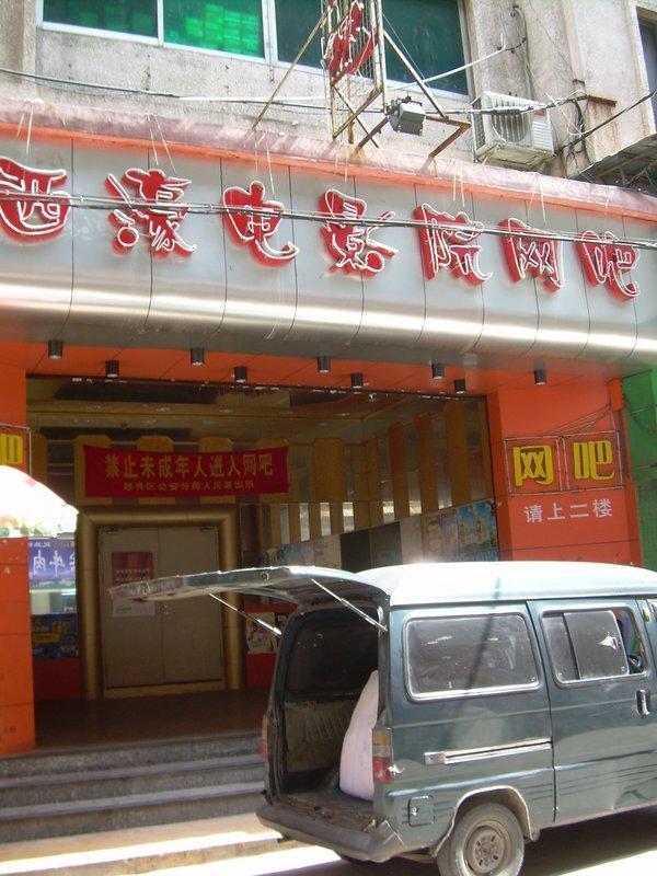 Internet Cafe Guangzhou, China