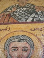 church art - mosaic