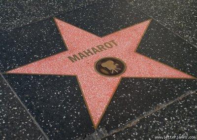 maharot_star.jpg