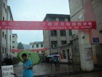 Banner Welcoming Us to Dingnan School