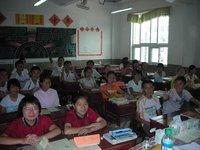 Kim's Class