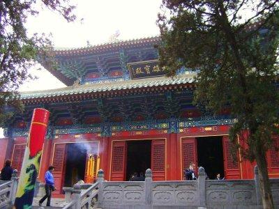 10_Daxiong_Hall.jpg