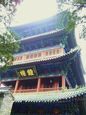 10b_Bell_Tower.jpg