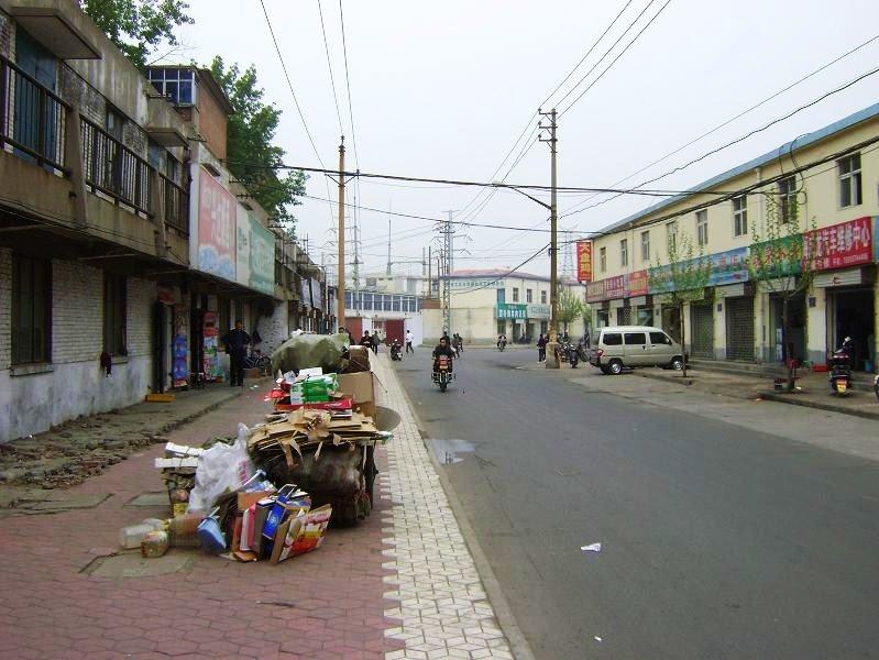 04 Lost in Luoyang2