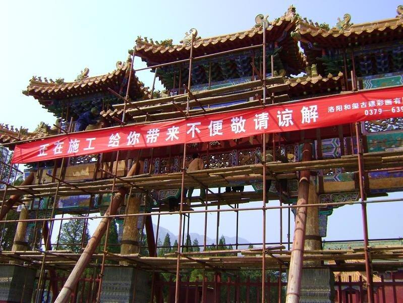 10 Zhongyue Gates