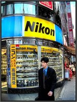 Nikon House 2002