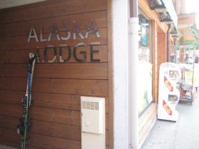 Alaska_Lodge.jpg