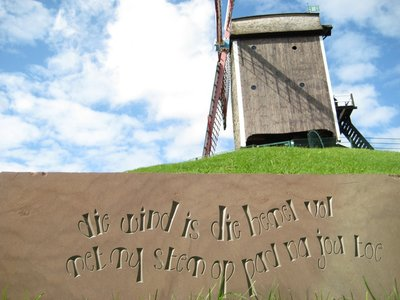Windmill_Poem.jpg