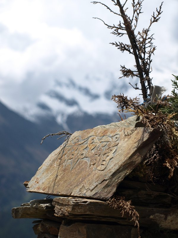 Mani stone and mountains