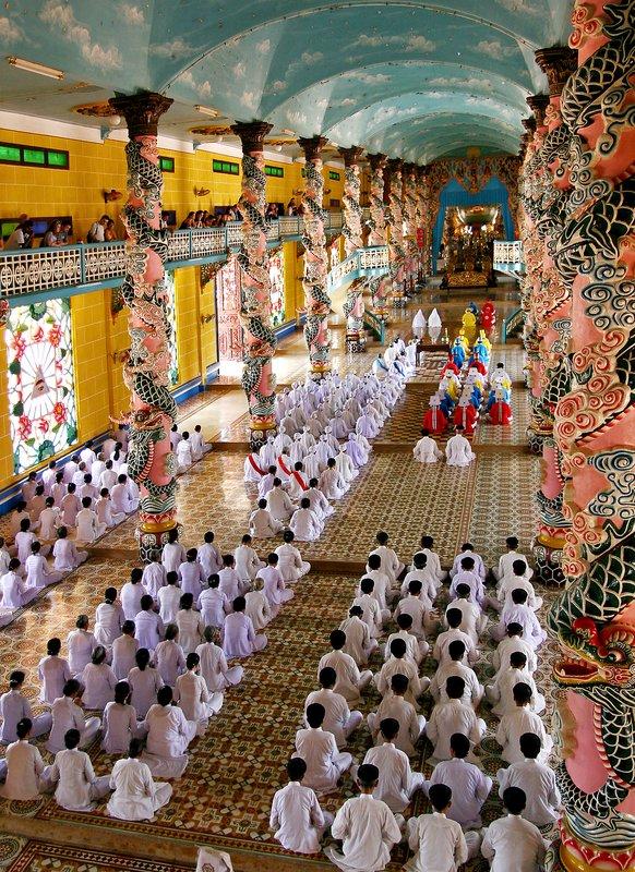 Cai Dai Temple