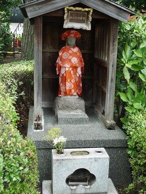 asakusa stone