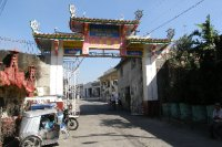 Entrance gate Chinese cemetery - Manila