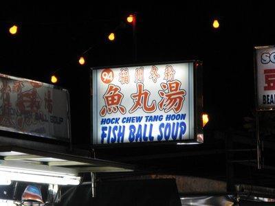 fish_ball_soup.jpg