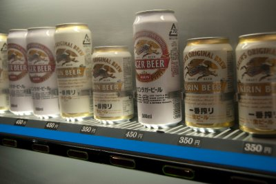 Yes, beer, as with most things in Japan, is sold in vending machines. The old men above made the boat tour more exciting by drinking the beer along the way.