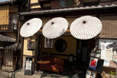 Machiya coffee shop.