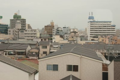 Typical Japanese city skyline