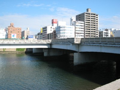The bridge that was the main target of the bomb. It was damaged, but was usable again in a matter of days.